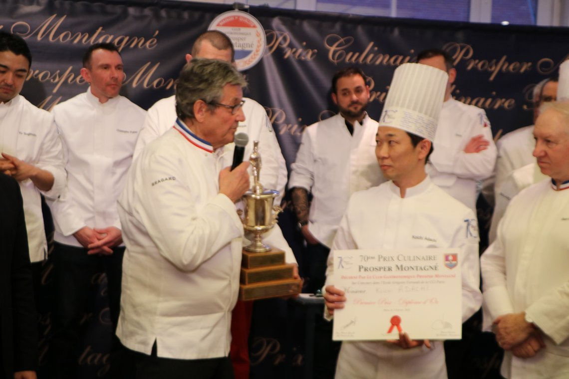"Adachi Koichi « Asahina gastronome"" (Japan) wins the final of the 70th Prosper Montagné Culinary Prize"